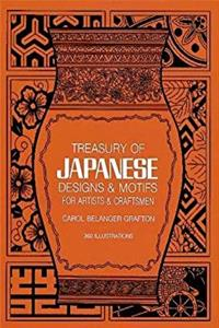 Fb2 Treasury of Japanese Designs and Motifs for Artists and Craftsmen (Dover Pictorial Archive) ePub