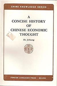 Fb2 A Concise History of Chinese Economic Thought (China Knowledge Series) ePub