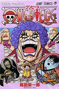 Fb2 One Piece, Vol. 56 (Japanese Edition) ePub