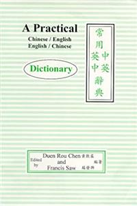 Fb2 A Practical Chinese/English, English/Chinese Dictionary ePub